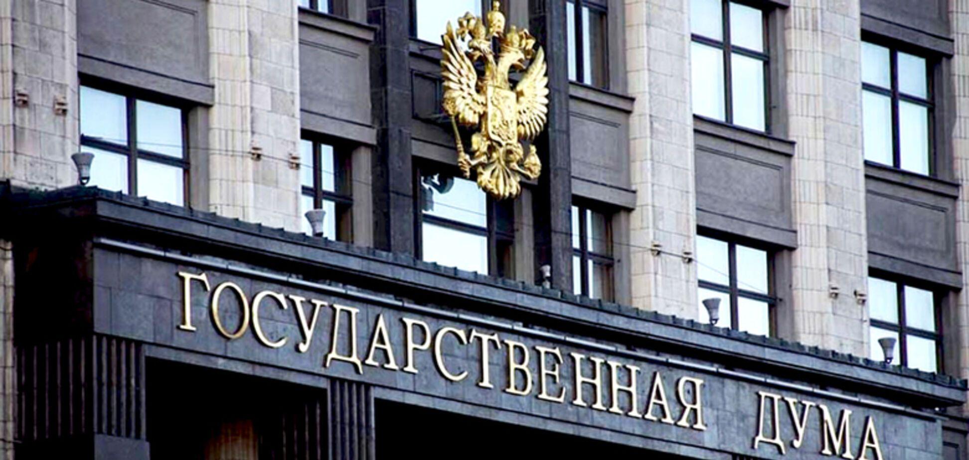 Российским артистам позволили 'поливать грязью' свою страну