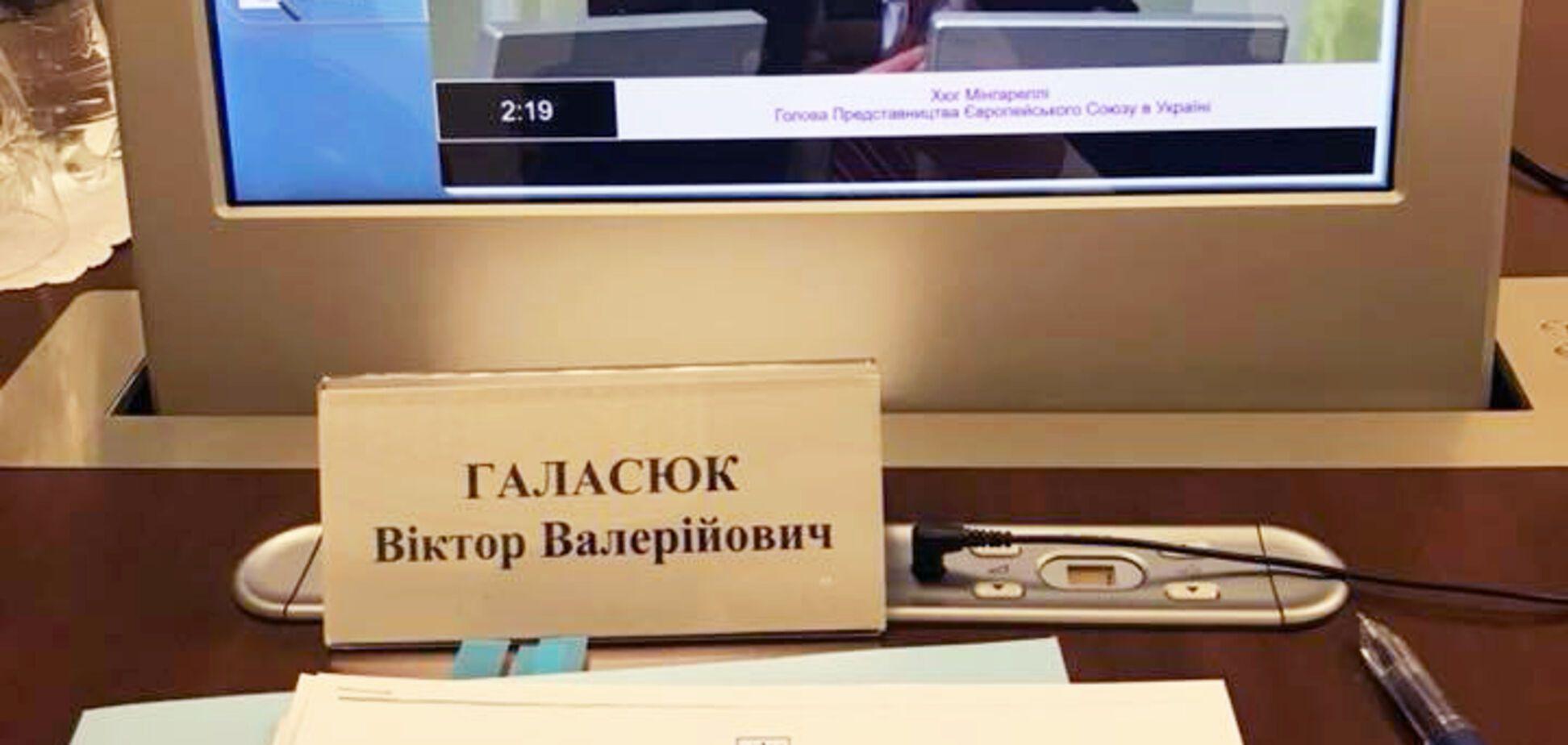 Купуй українське: колективне звернення депутатів до Посла ЄС