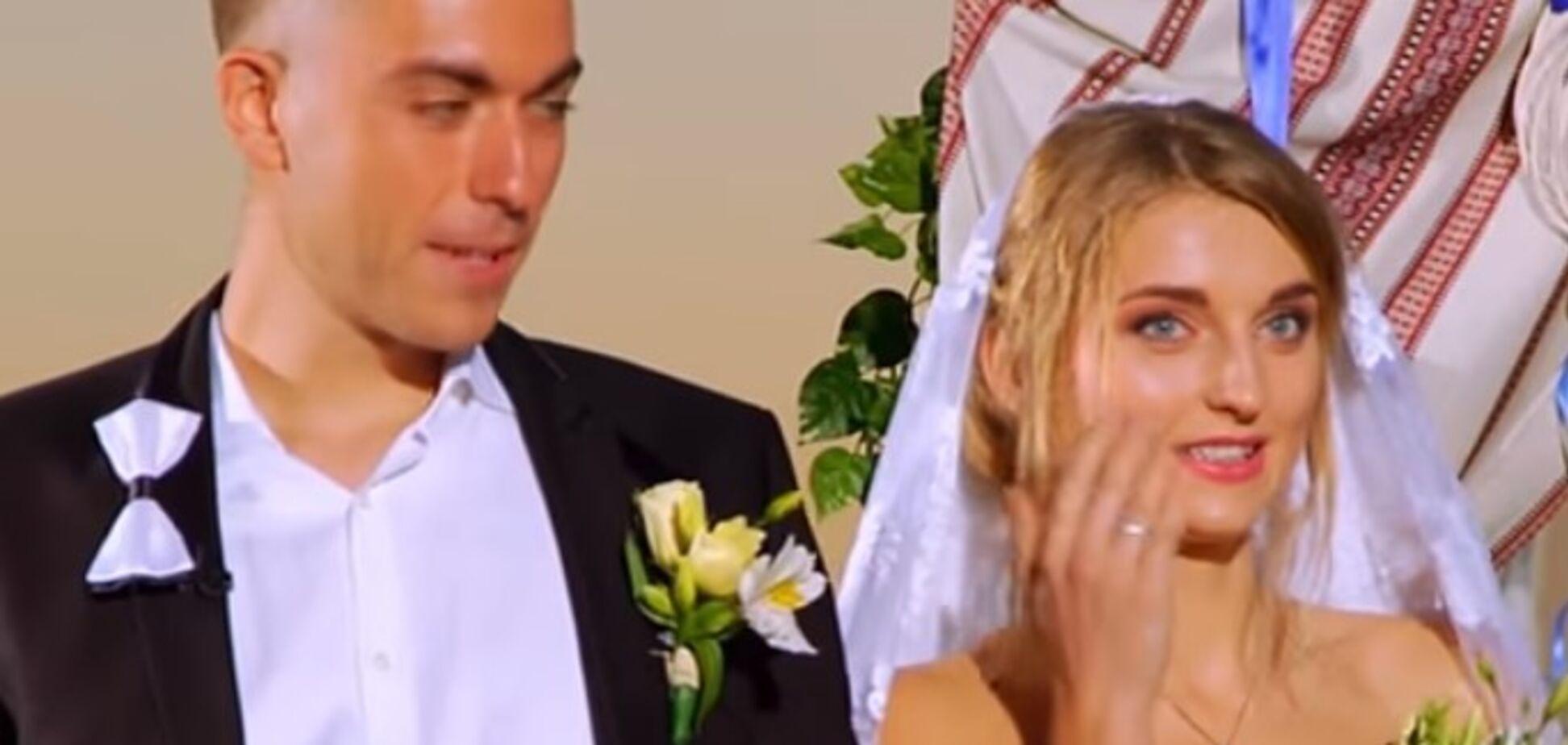 'Второсортные помои': 'Одруження наосліп' вызвало возмущение