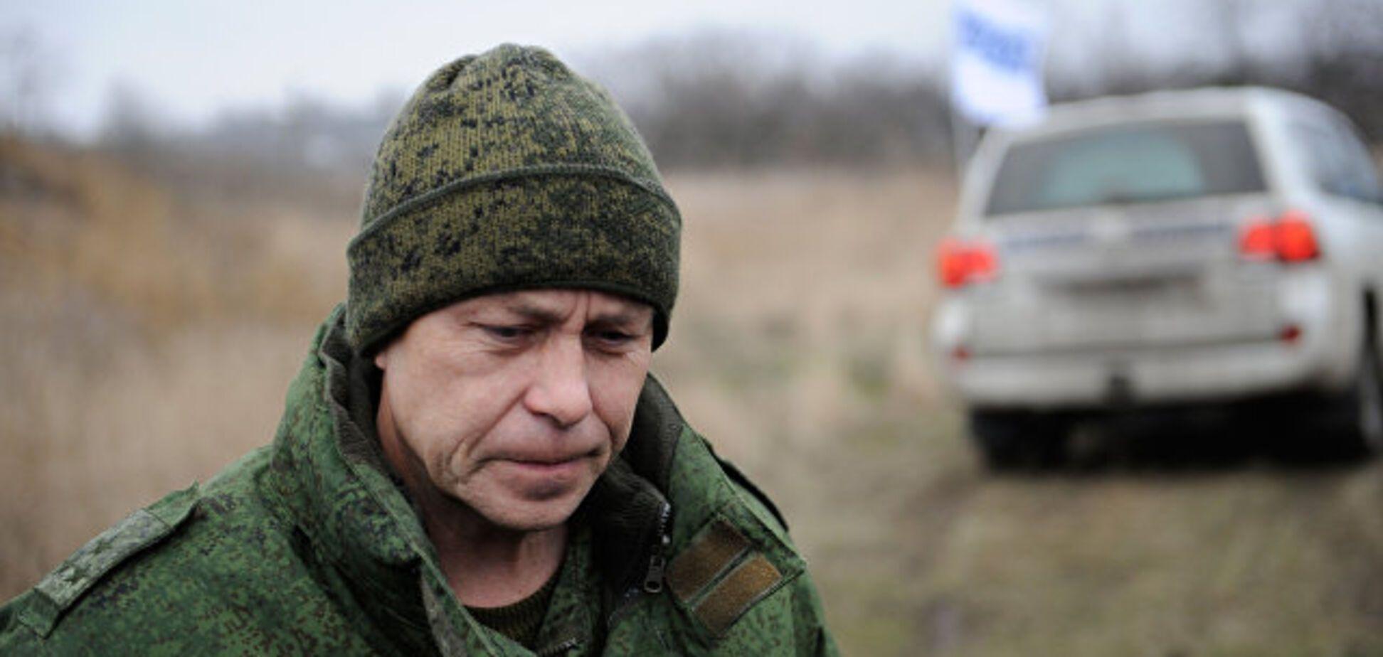 В 'ДНР' заявили про американські військові на Донбасі