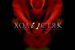 'Холостяк-8': кому Рожден Ануси вручил заветные розы