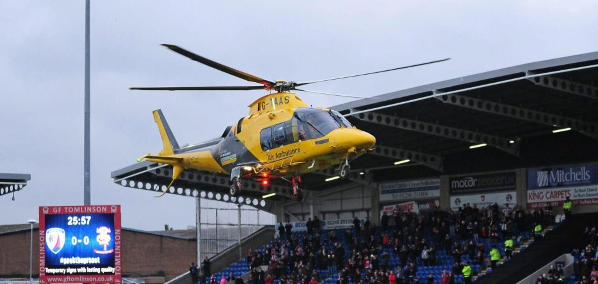 Вертолет посреди матча сел на стадион, чтобы спасти фаната: эффектное видео