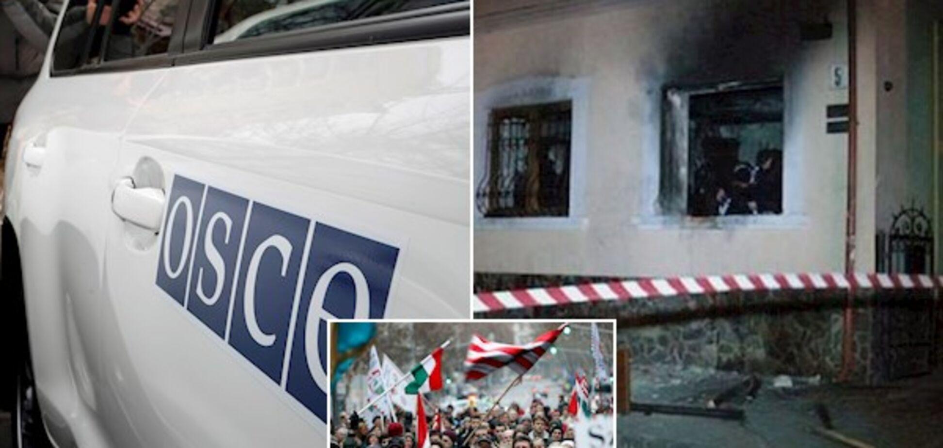 ОБСЄ на Закарпатті: в поведінці місії розгледіли слабкість України