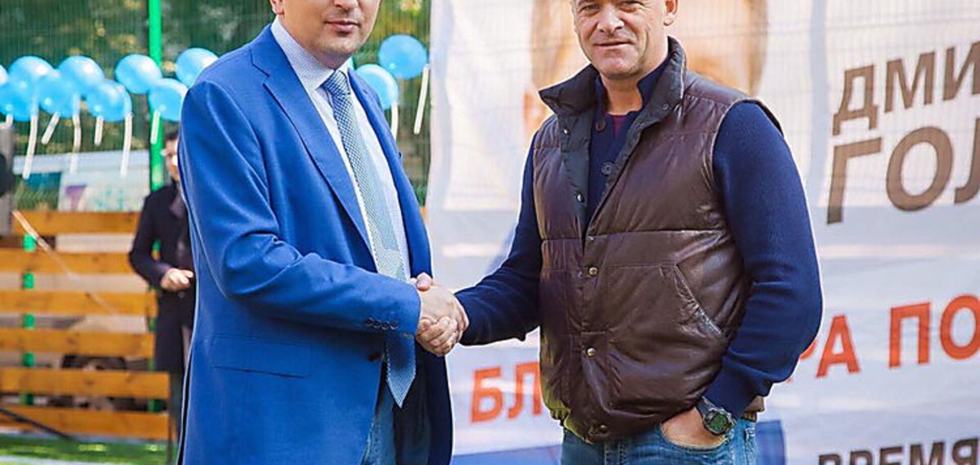 Нардеп, який взяв на поруки Труханова, задекларував біткоінів на 2 млрд