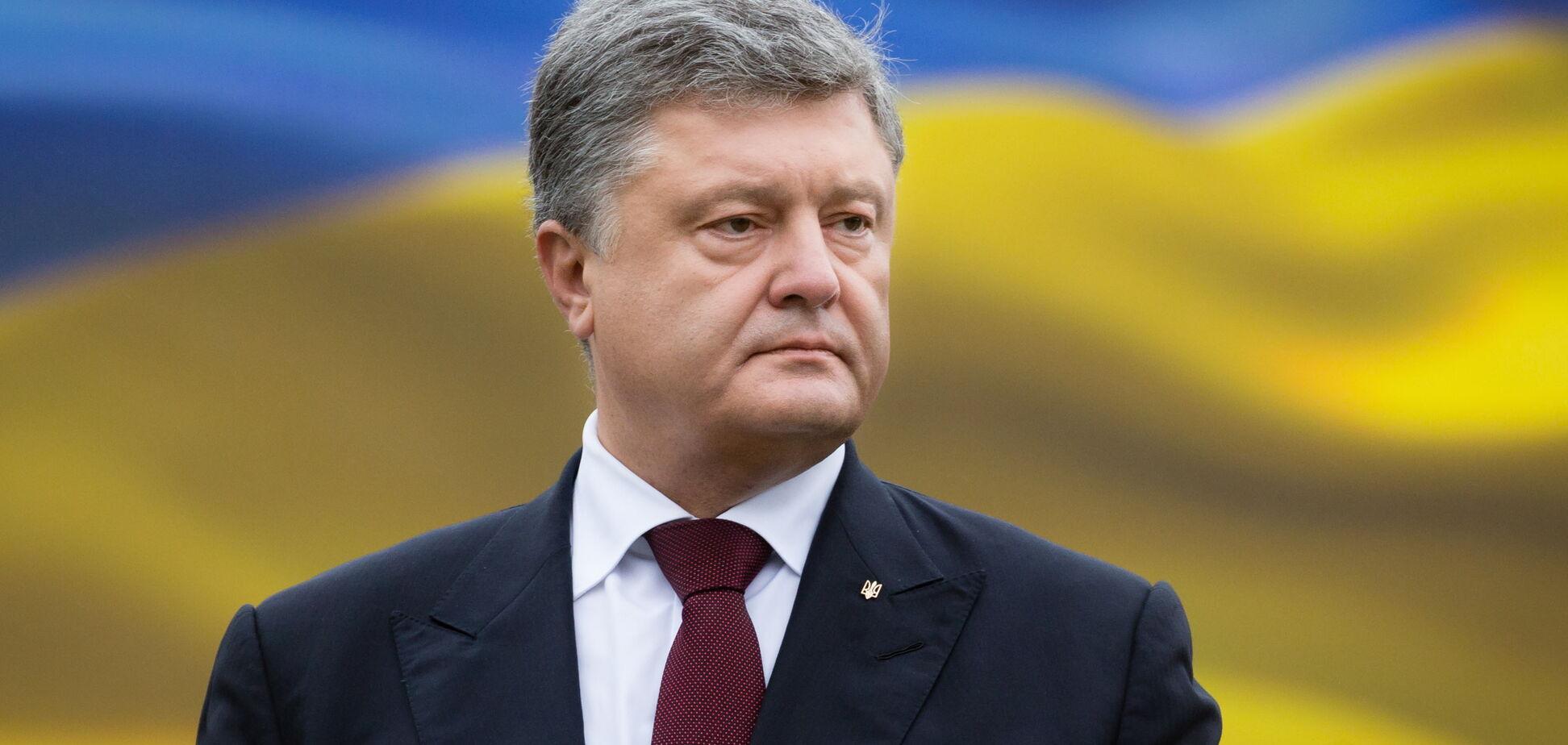 Трезубу не место на земле: на встрече Порошенко и главы Австрии случился конфуз