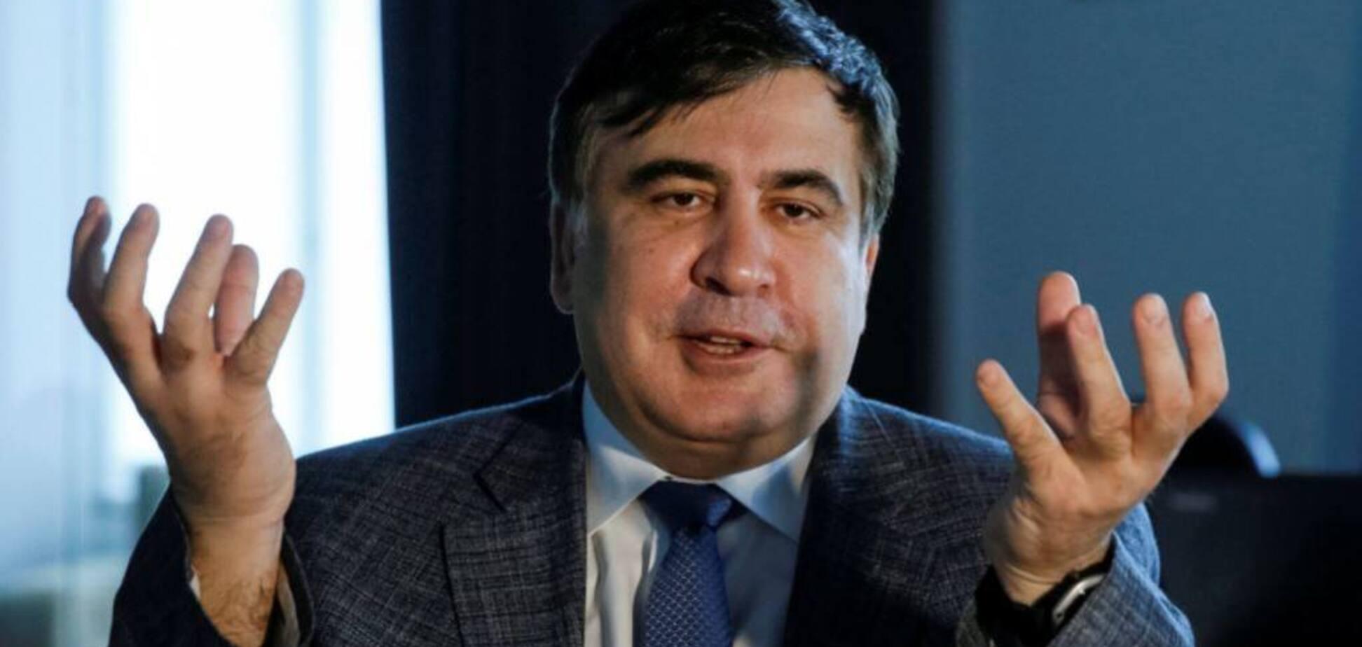 Генпрокуратура приостановила расследование дела Саакашвили: названа причина