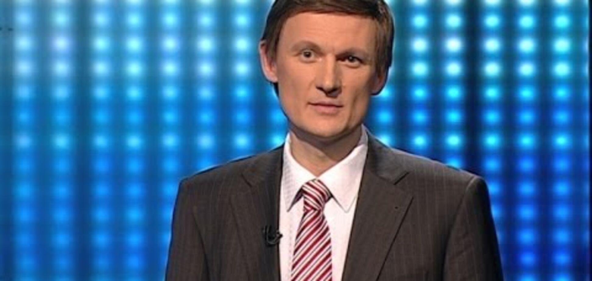 Олесь Терещенко