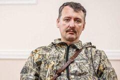 Катастрофа МН17 на Донбасі: юрист пояснив, чому Стрєлков може уникнути покарання