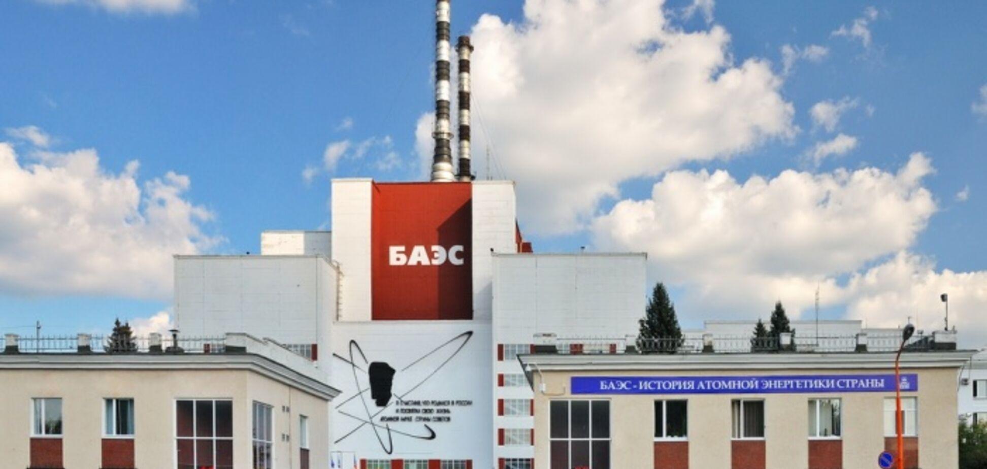 ЧП на АЭС в России: в Украине оценили опасность второго Чернобыля