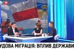 Робота за кордоном: названа причина, чому заробітчани повертаються в Україну