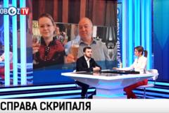 Отруєння Скрипаля: юрист оцінив можливість трибуналу над Путіним