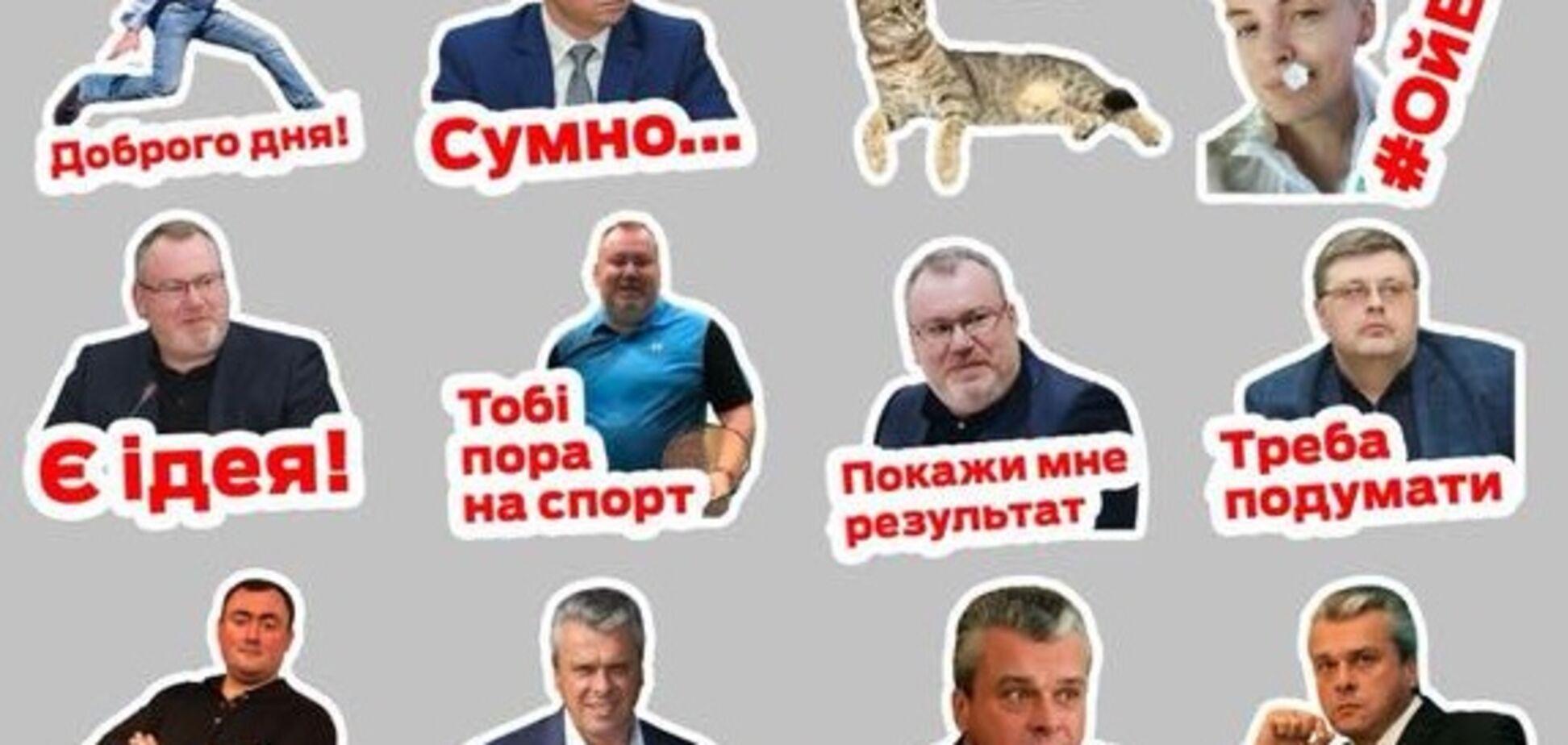 Дніпропетровська ОДА розвеселила користувачів Telegram