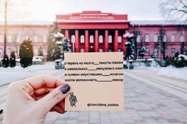 Стихи и Киев: в Instagram появился необычный аккаунт