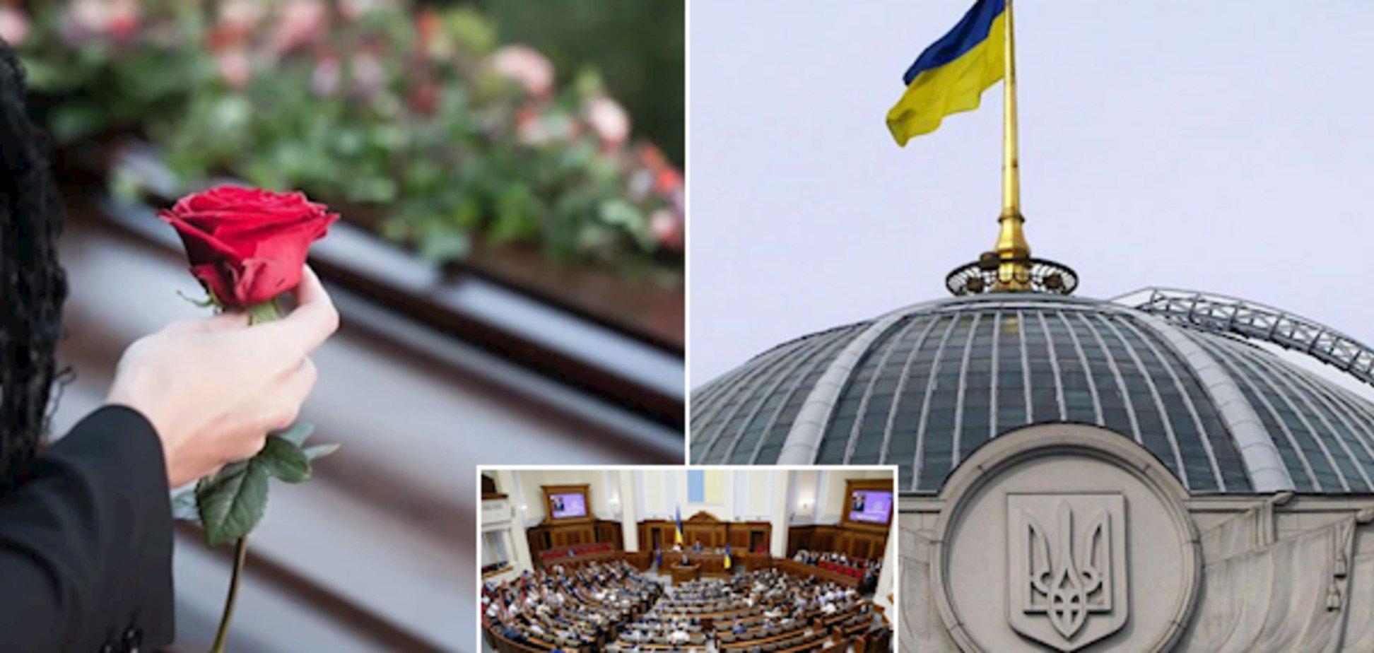 Как теперь хоронить в Украине: в Раде разгорелся спор