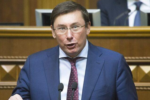 Луценко анонсировал снятие неприкосновенности с еще двух депутатов