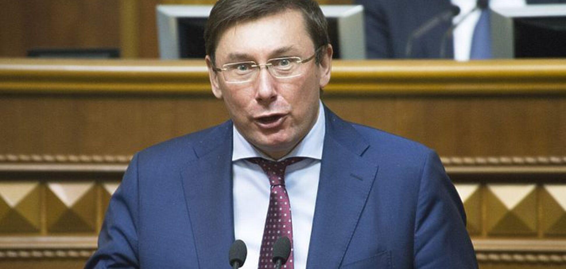 Луценко анонсував зняття недоторканності з ще двох депутатів