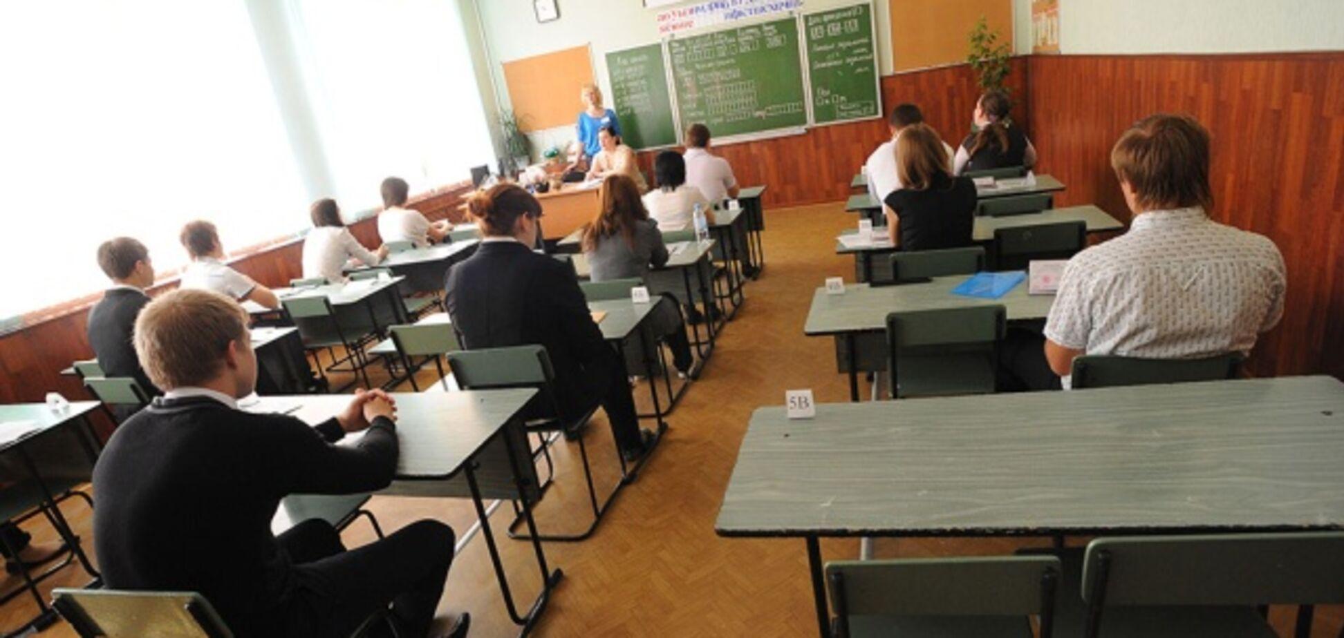 В Украине анонсировали массовые сокращения учителей