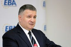 Аваков заборонив росіянам голосувати за Путіна в Україні