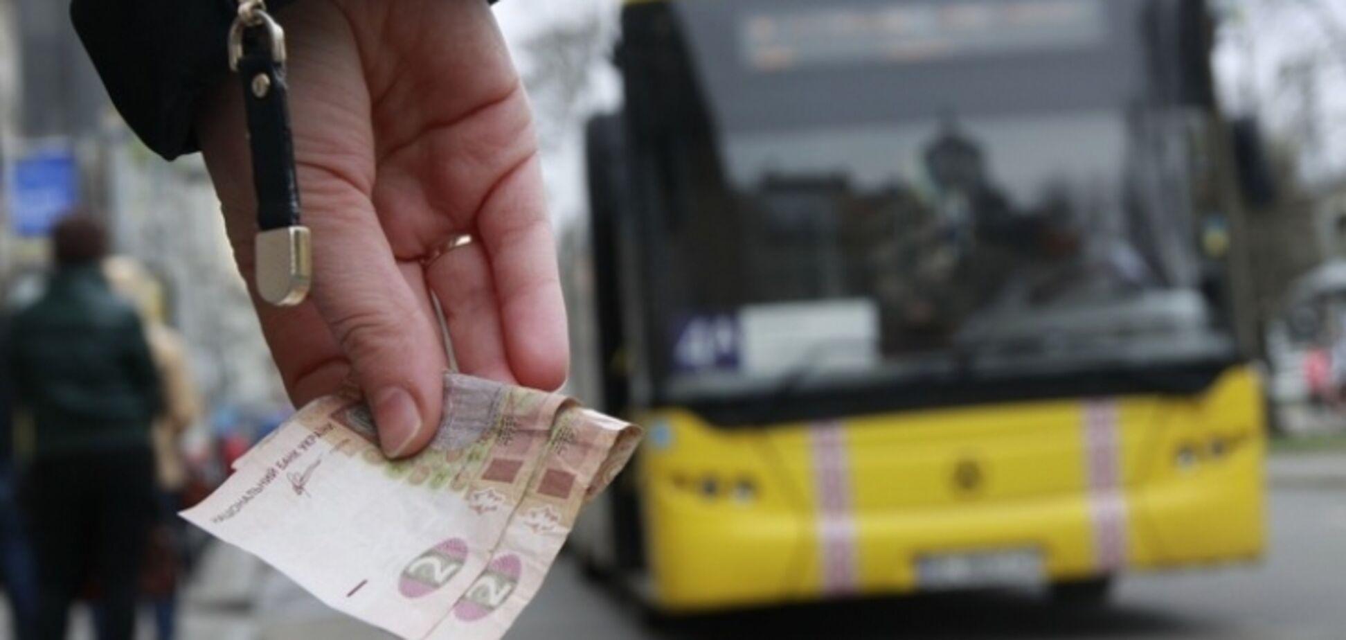 В Украине монетизировали льготы на проезд:  Кабмин объяснил, что это значит