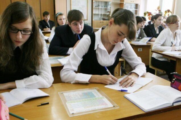 В школах объединят шесть предметов: украинцев предупредили о проблеме