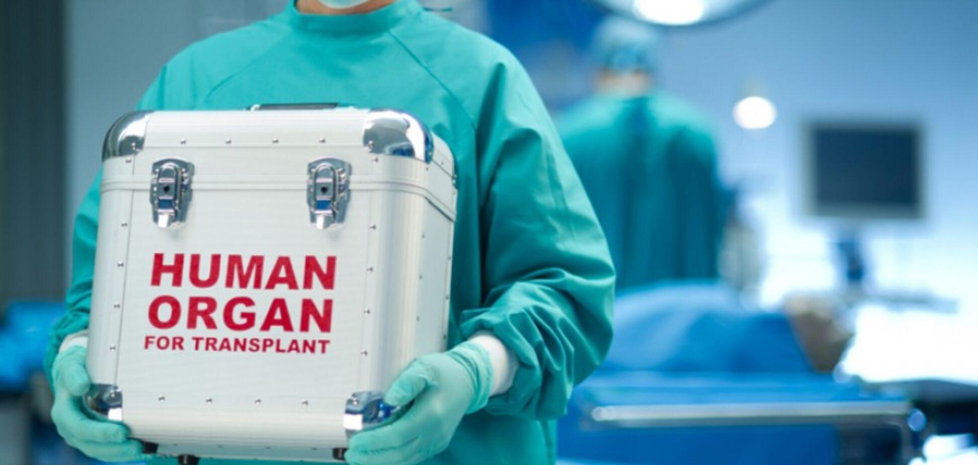 Пересадка органів має бути безкоштовною для пацієнта