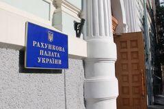 В Україні обрали нового голову Рахункової палати