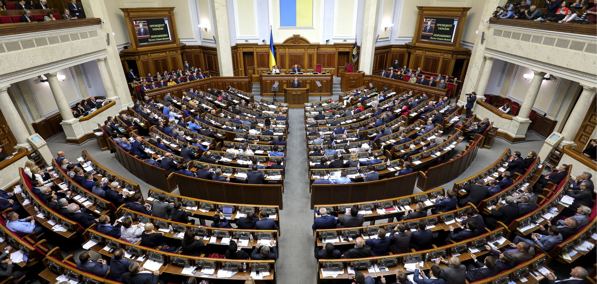 В Украине избрали нового омбудсмена