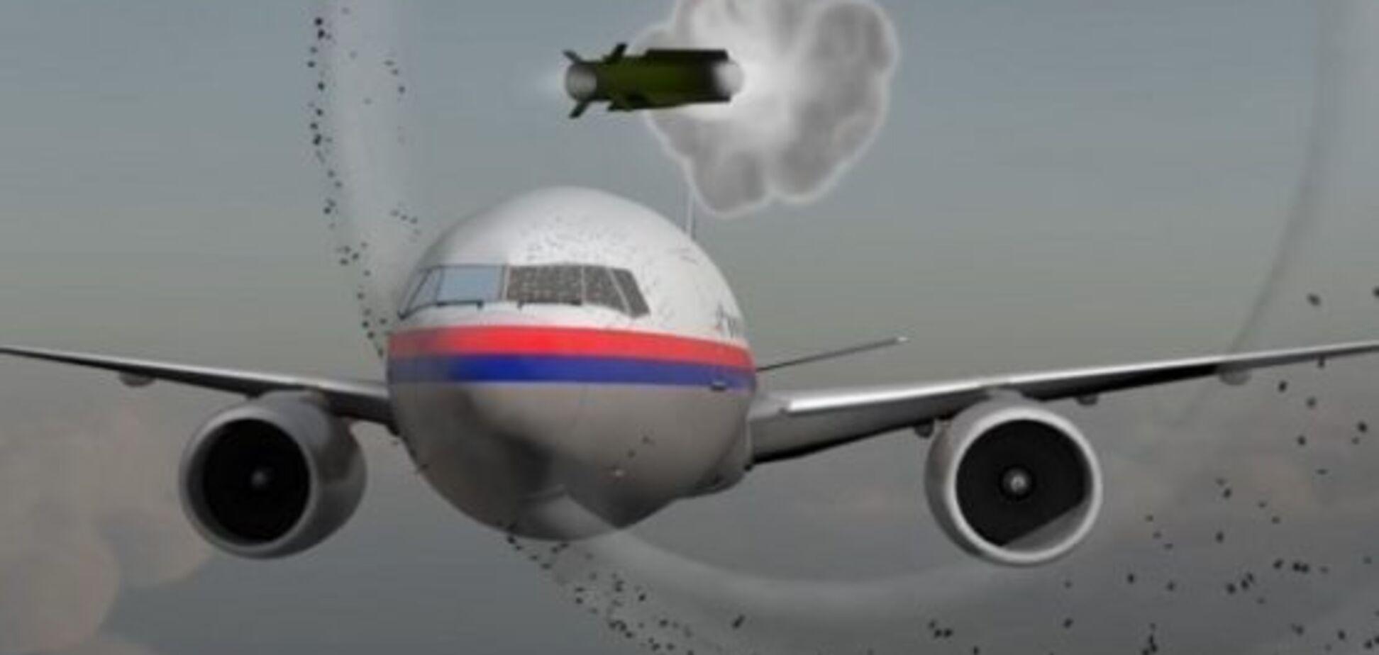 Диспетчер Карлос: хто це такий і як він підставив Україну