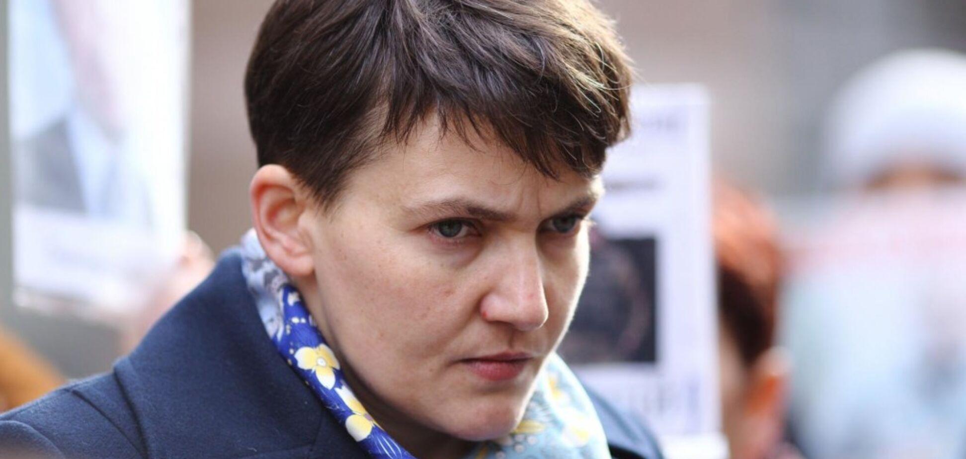 Арестовать коллаборанта Савченко