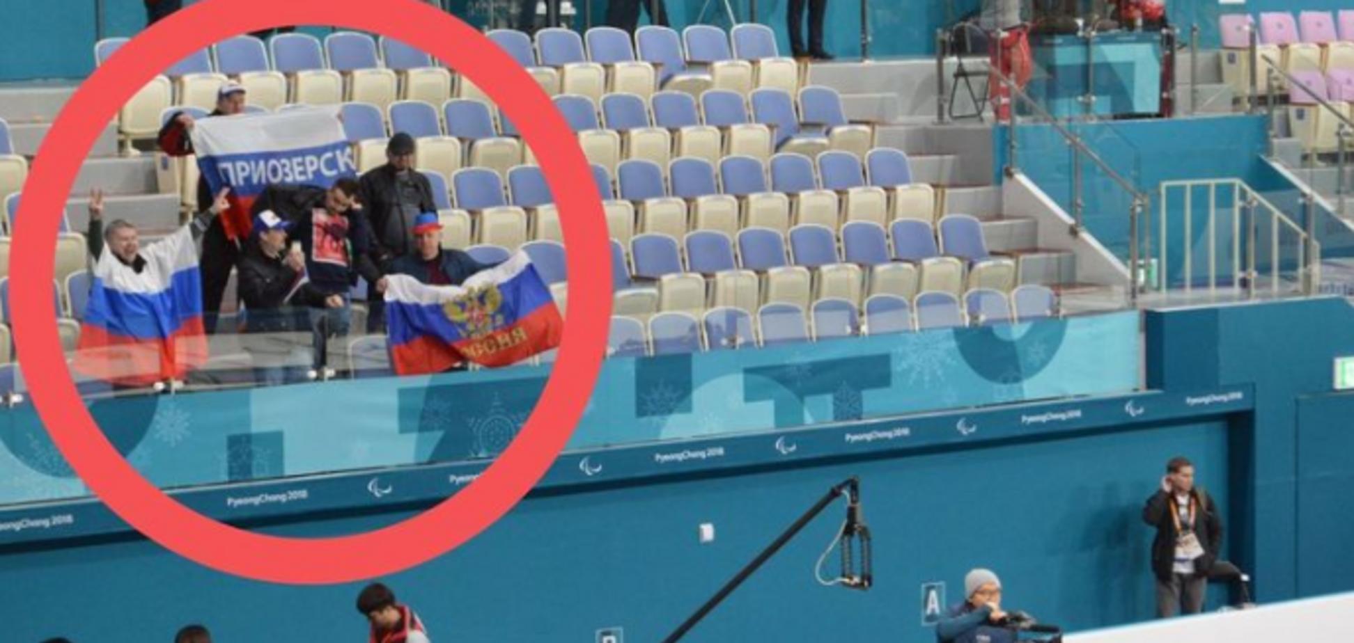 Плевать на санкции: россияне устроили провокацию на Паралимпиаде-2018