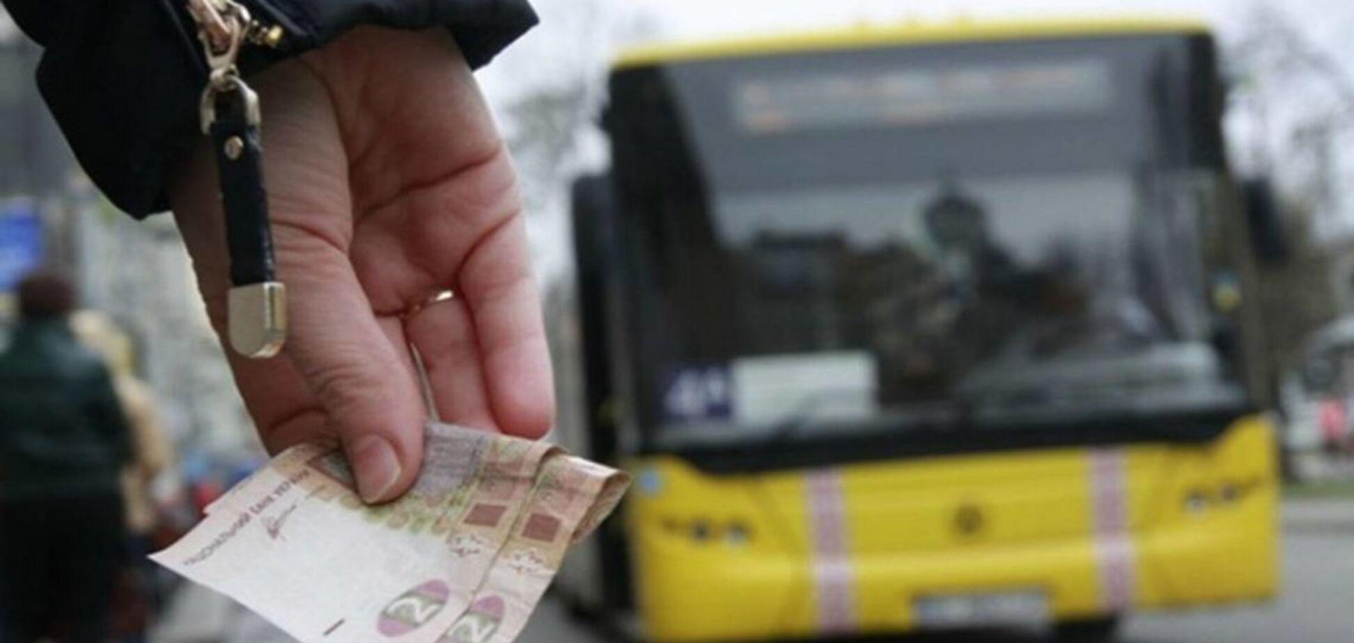 В Украине отменят льготный проезд