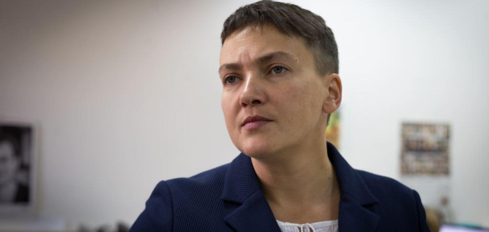 'У неї буде 5 днів': у Раду надійшло подання ГПУ на Савченко