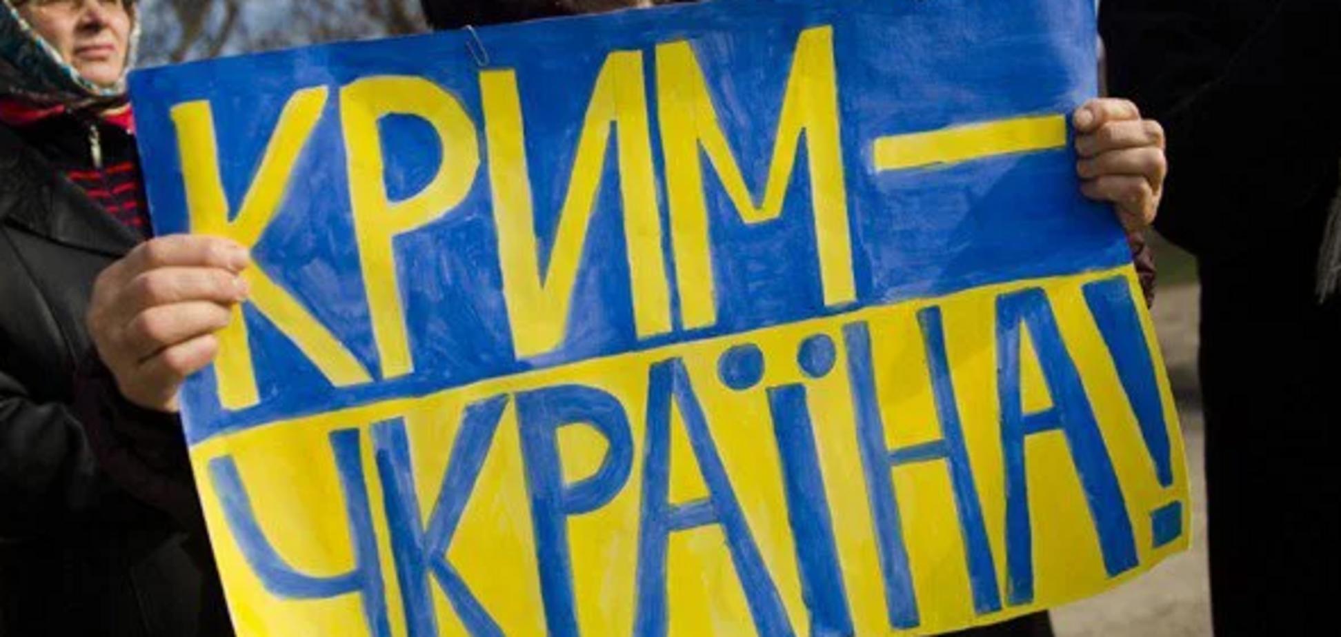 В Запорожье пройдет флешмоб в поддержку Крыма