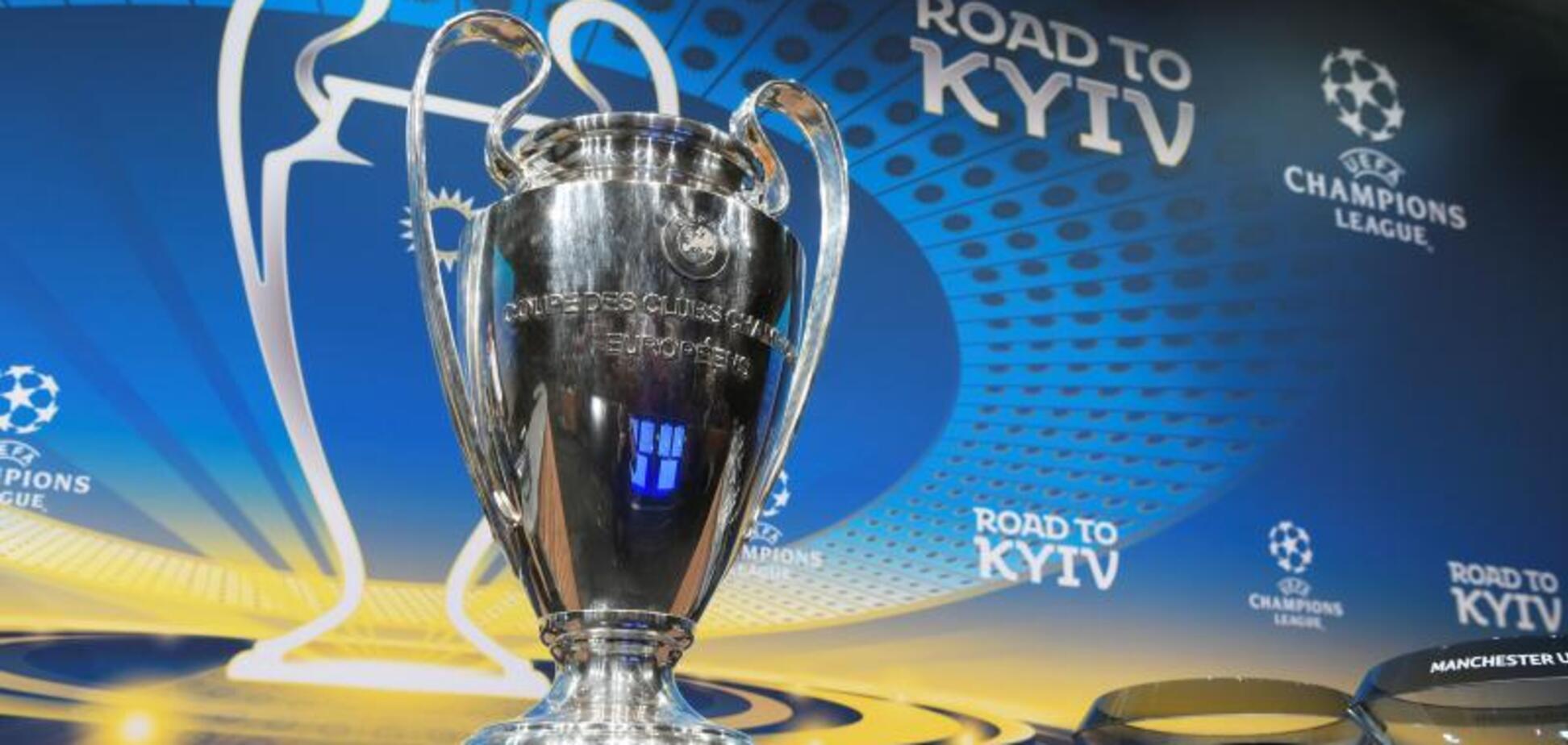Состоялась жеребьевка 1/4 финала Лиги чемпионов: все результаты