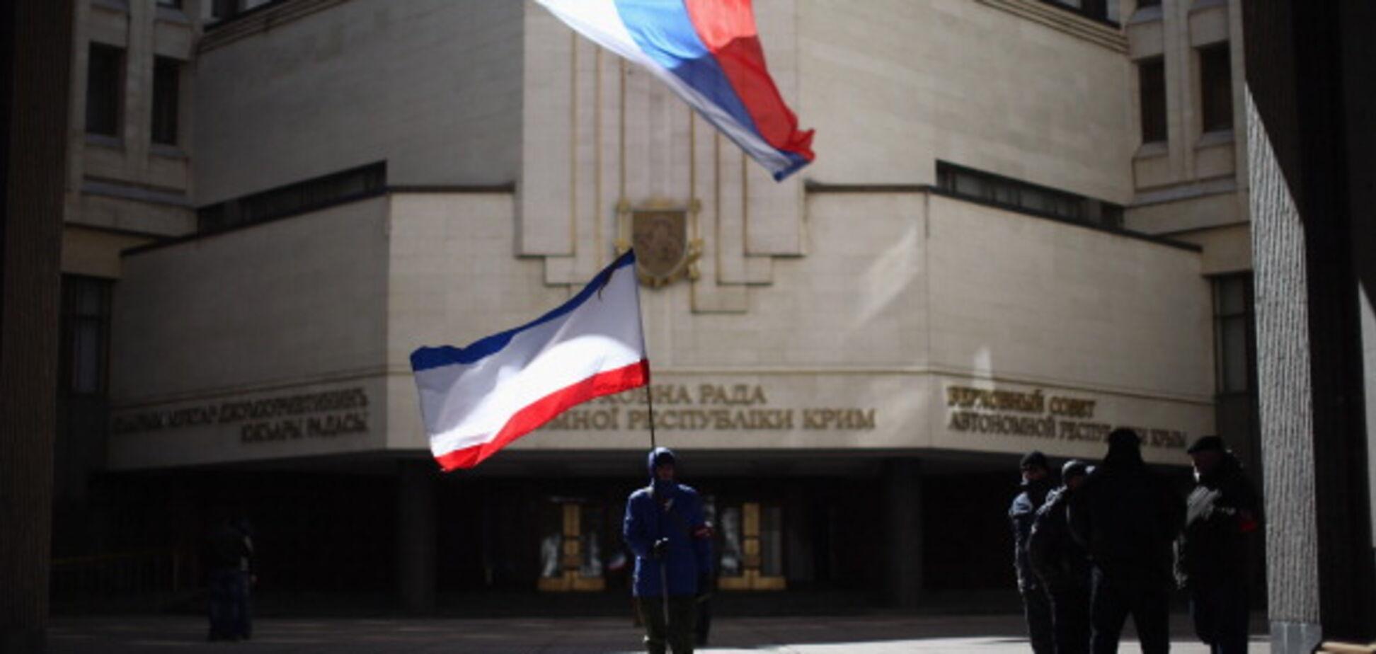 Ще один український телеканал 'загубив' Крим