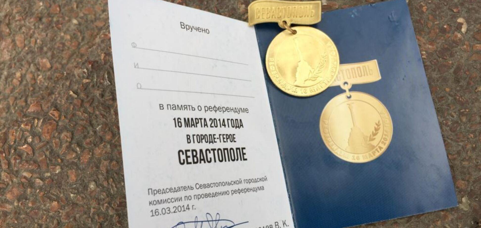 В Крыму проголосовавшим на 'выборах Путина' дают медали
