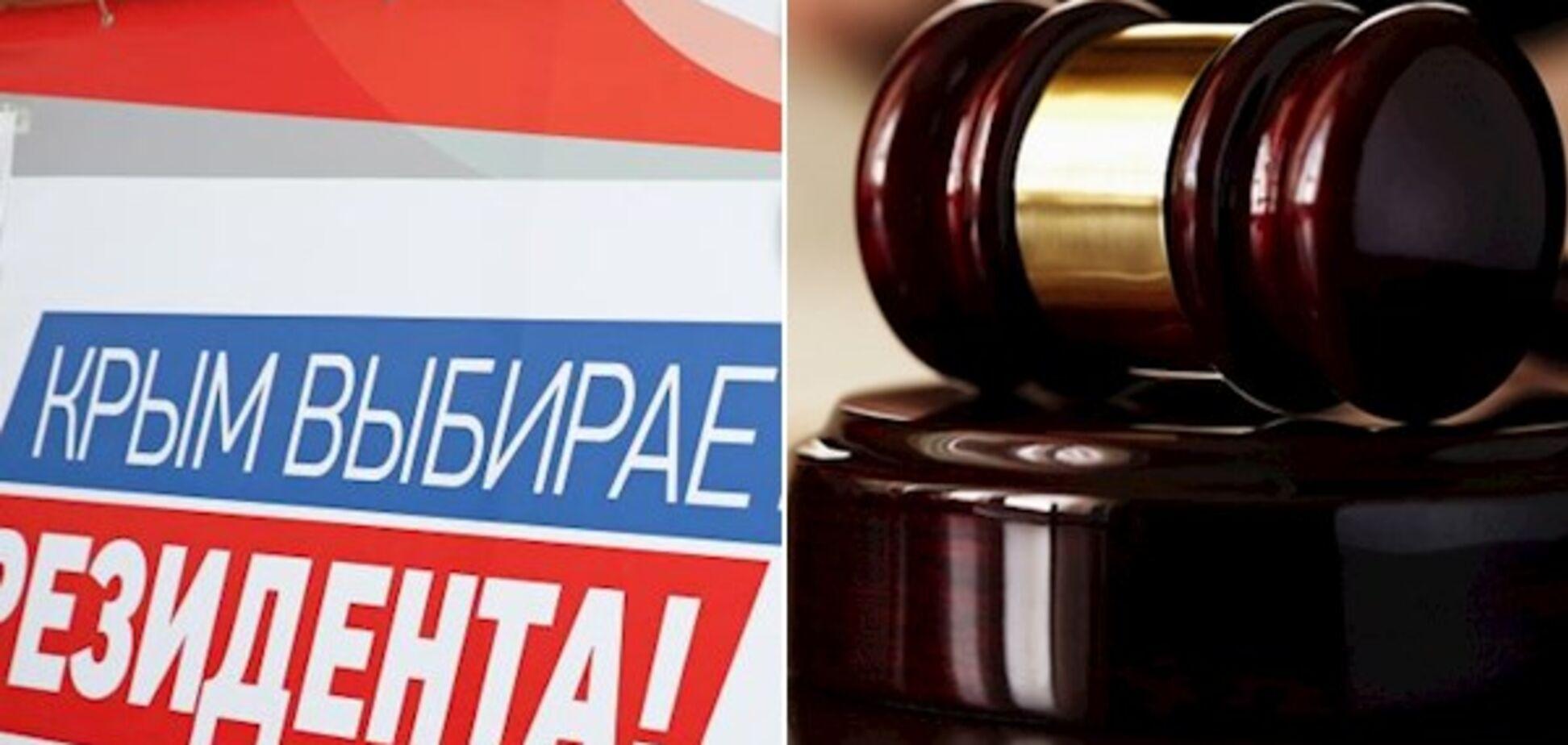 У Гаагу: Фейгін підказав, як покарати Кремль за вибори в Криму