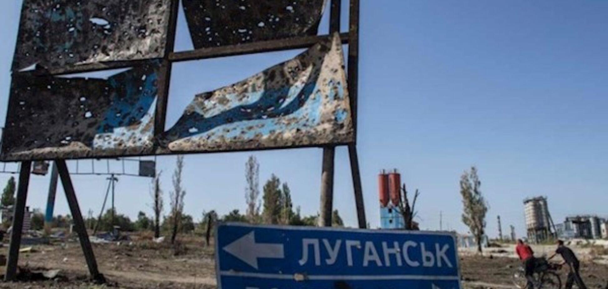 Кремлевская стена должна быть разрушена!