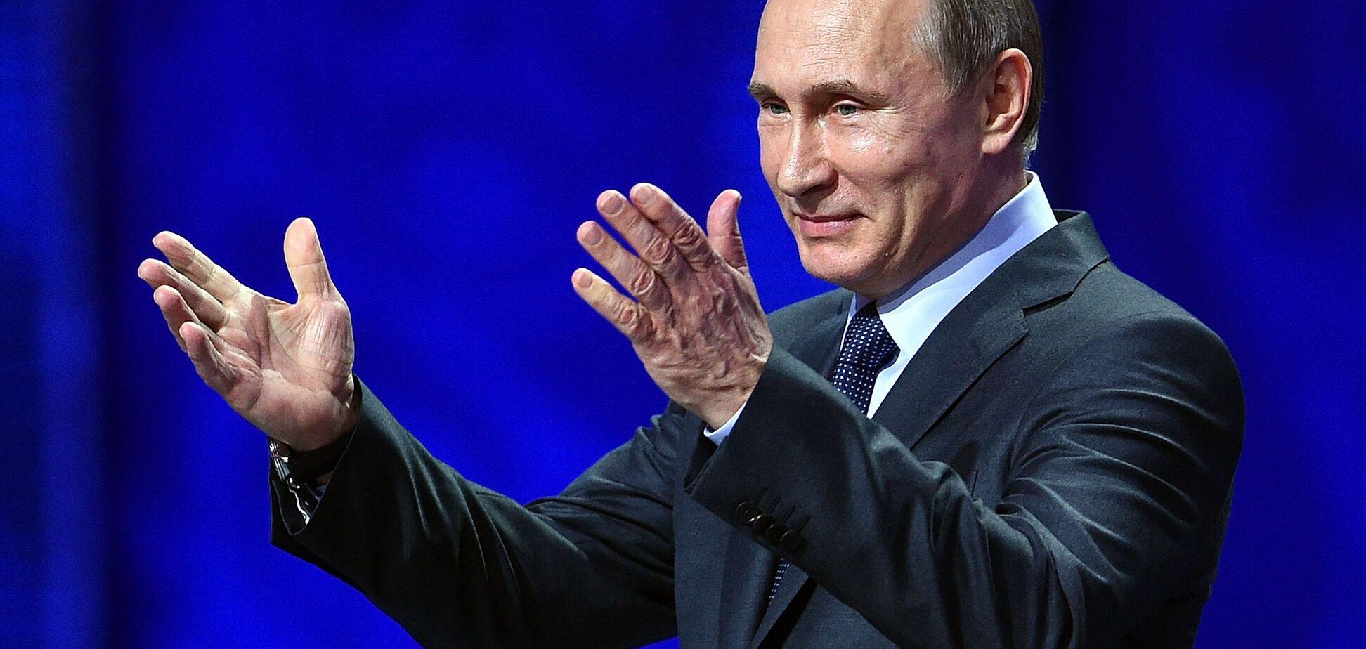'Сумували за мною': Путін-Моріарті опинився на будівлі МЗС Британії в Лондоні