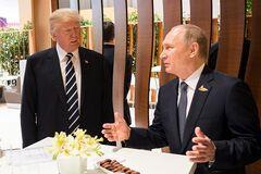 Трамп не привітає Путіна - Білий дім
