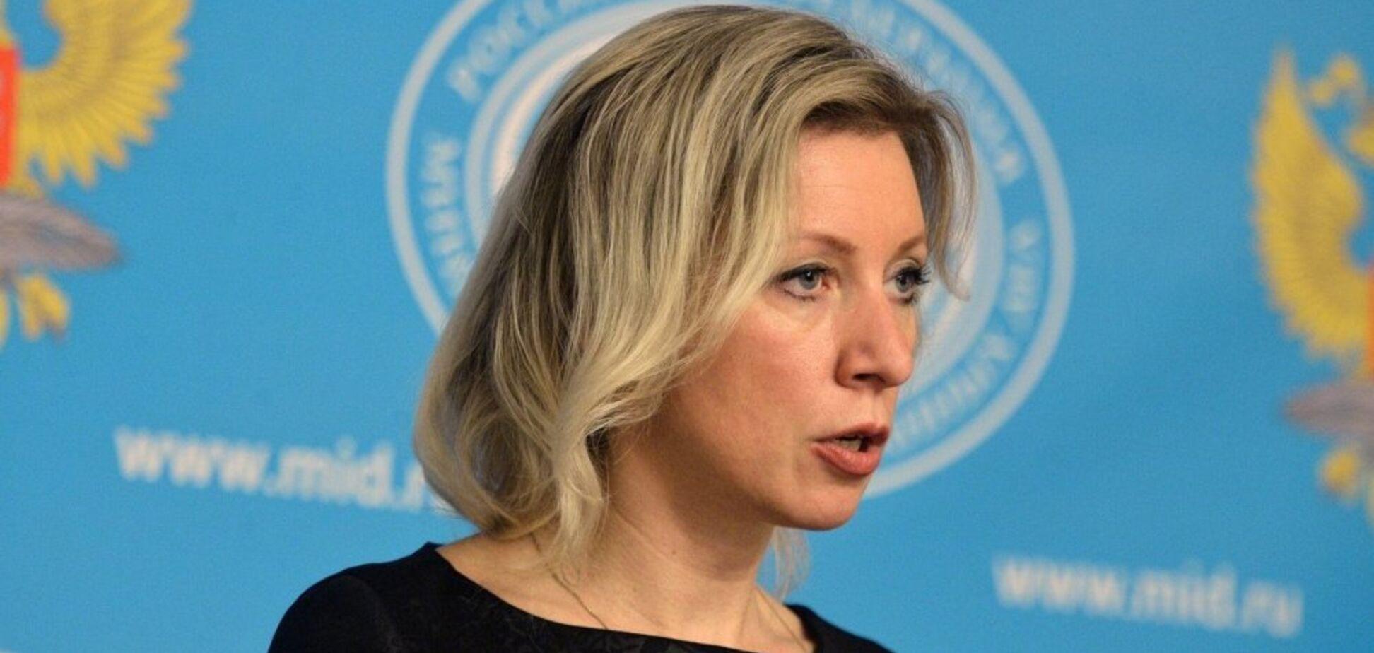 'Це серіал': у Лаврова заговорили про витік інформації у кокаїновому скандалі