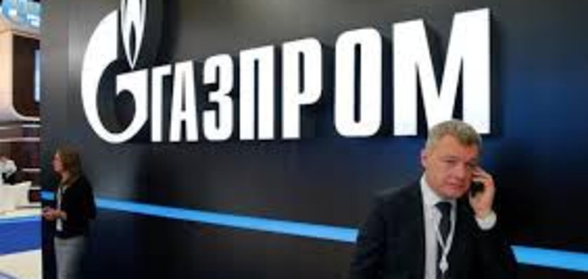 'Три-чотири дні': в Раді звернулися до українців з проханням через підступи 'Газпрому'