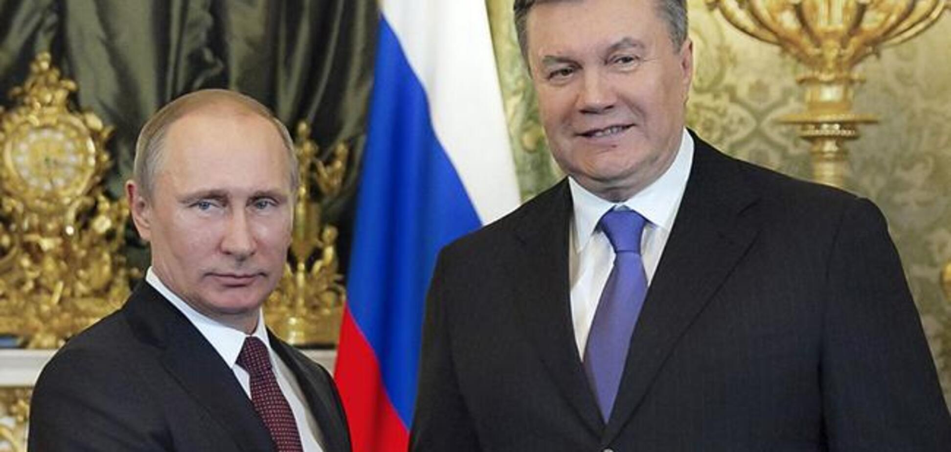 путин і Янукович