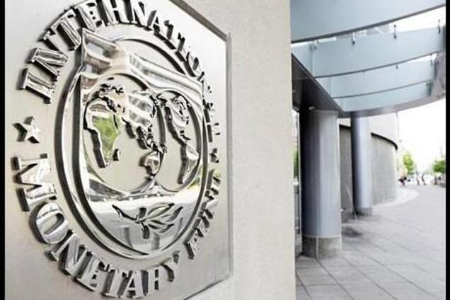 Новый транш от МВФ для Украины: озвучены сроки