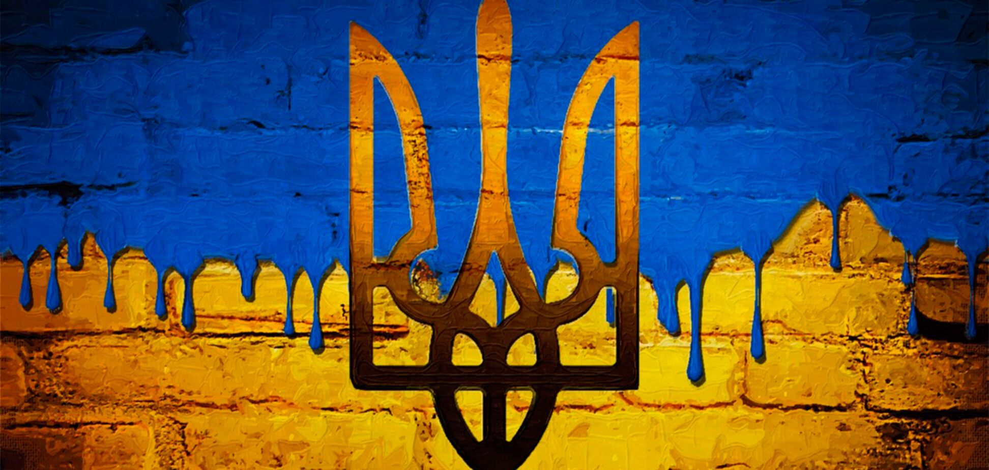 Кому в Украине жить хорошо?