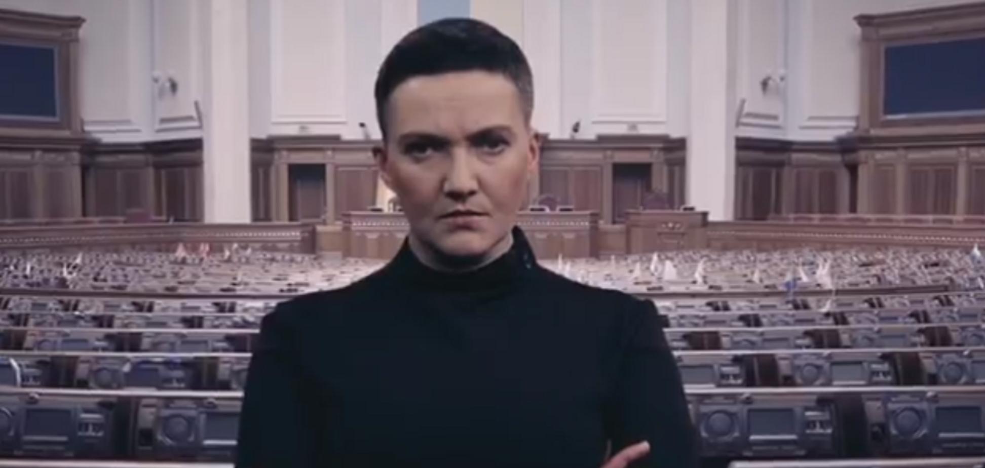 'Ба-бах, всрал*сь?' Савченко знялася в провокаційному відео