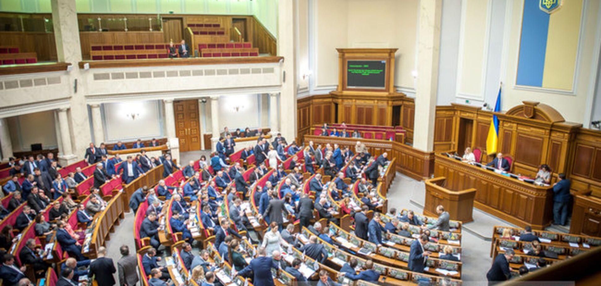 Створення Антикорупційного суду: Рада провалила голосування
