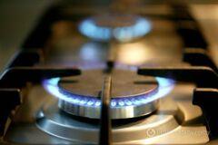 В 'Нафтогазе' рассказали о ценах на газ для населения