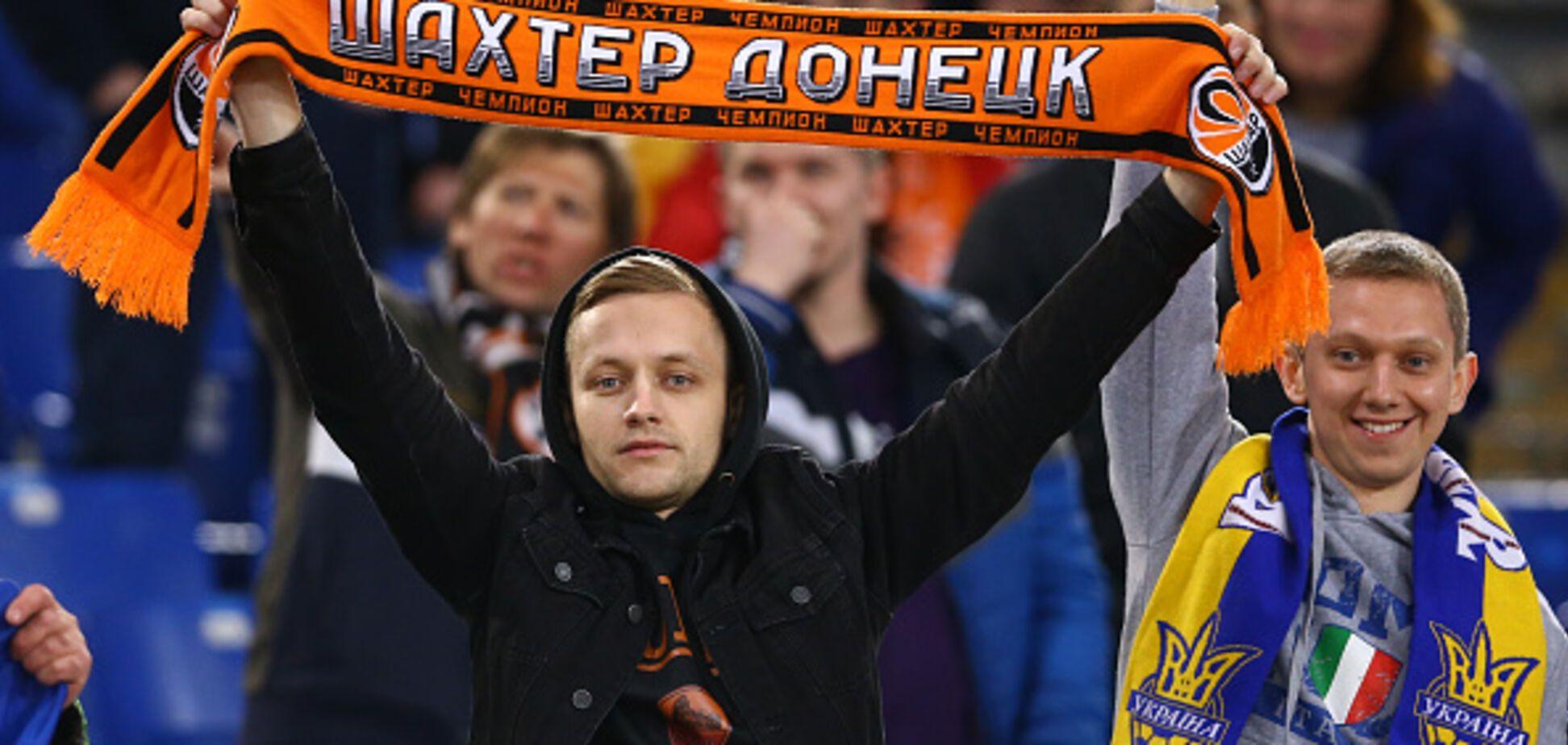 ФК Шахтер