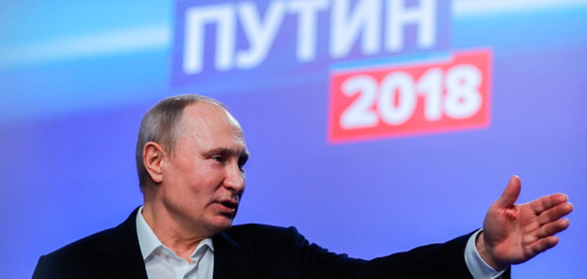 Непризнание выборов Путина: в Раде готовят еще одно постановление